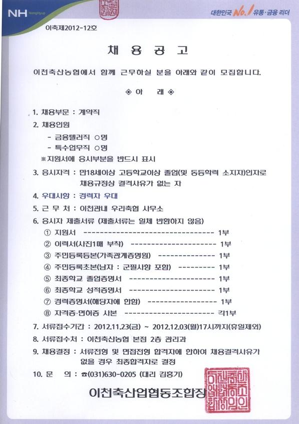 20121123.JPG